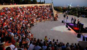 Kendall and Morelli Amphitheatre